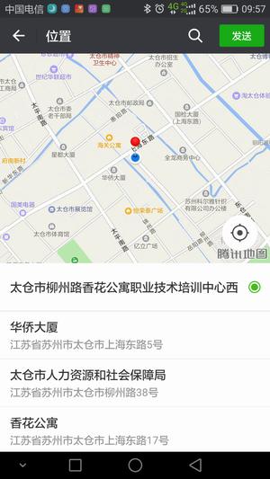 """太仓找工作有新方法啦――阳光太仓人才网推出""""附近的工作"""""""