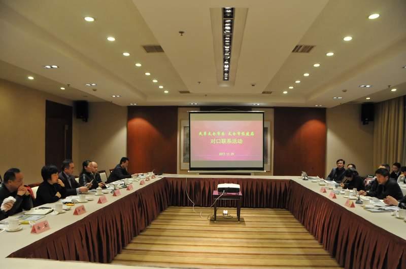 民革太仓市委开展对口联系活动