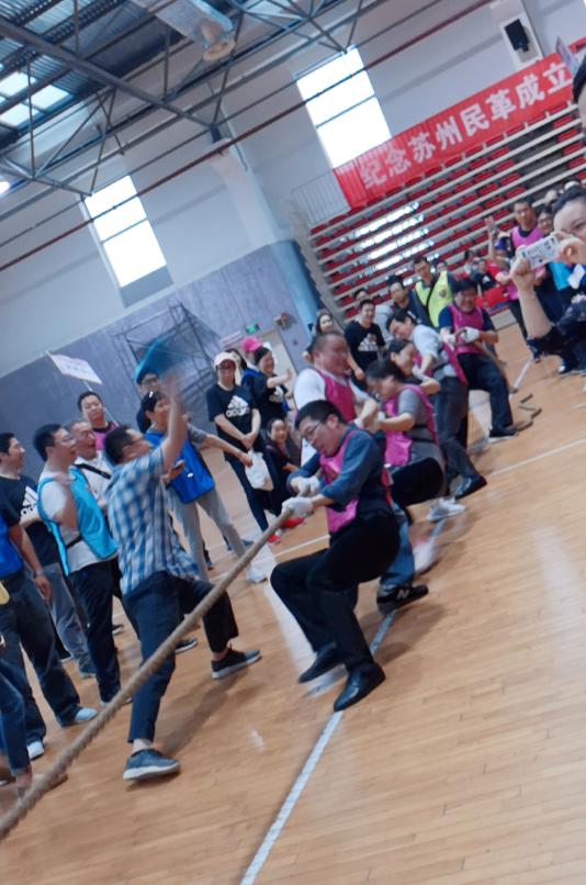 民革太仓市委会组队参加苏州民革成立60周年趣味运动会