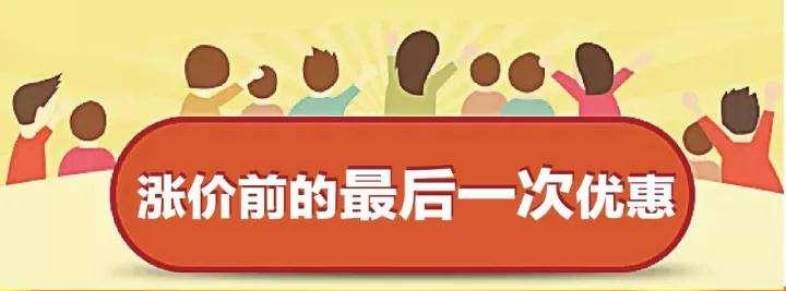 关于2019年阳光太仓人才网企业会员调价的通知