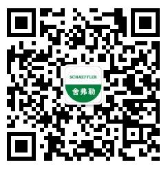 3月16日舍弗勒模具专场招聘会