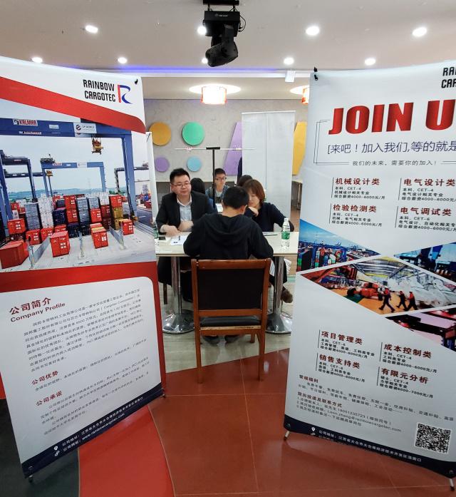 2019年3月29日南京工业大学专场招聘推荐会圆满结束