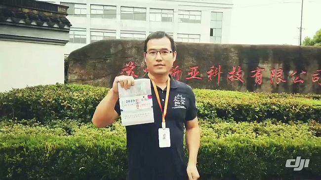 阳光职场第一站编辑文