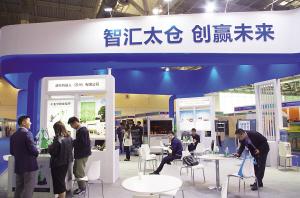 2019第十八届中国(苏州)电子信息博览会开幕 太仓18家企业精彩亮相