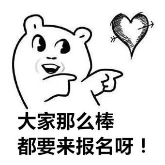 太仓人事经理交流会第十二届年终庆典报名开始啦