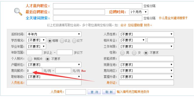 关于<a href='/dwxx_12069.html' target='_blank'>太仓中集冷藏物流装备有限公司</a>提出建议反馈的积分奖励公告