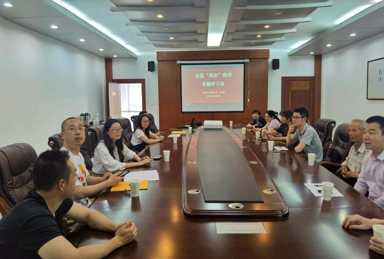 民革乐虎手机官网市委四、五支部开展了全国两会精神专题学习会