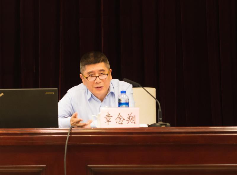 民革太仓市委举办2020年第一次专题讲座