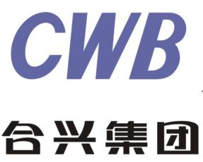 2020合兴汽车电子(乐虎手机官网)有限公司蓝领专场乐虎官方app下载会