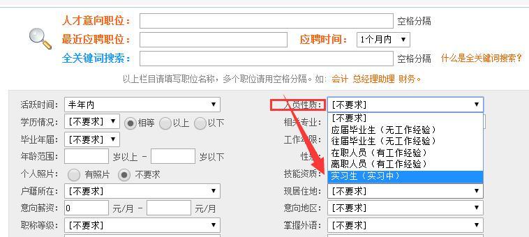 关于<a href='/dwxx_12109.html' target='_blank'>苏州捷赛机械股份有限公司</a>提出建议的积分奖励公告