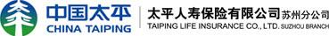 中国太平人寿保险有限公司苏州分公司内勤岗位招聘