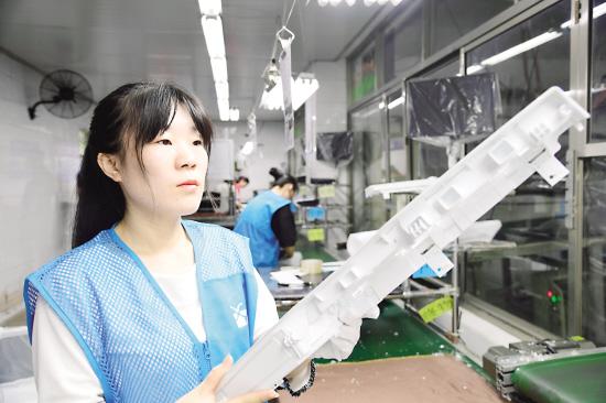 家电注塑产品年产销6000万件