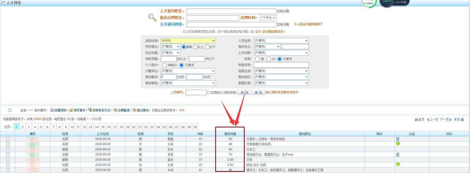 关于<a href='/dwxx_5775.html' target='_blank'>固瑞特模具(太仓)有限公司</a>提出建议的积分奖励公告
