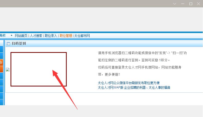 关于<a data-cke-saved-href='/dwxx_18672.html' href='/dwxx_18672.html' target='_blank'><a href='/dwxx_18672.html' target='_blank'>苏州灿嘉旺线材有限公司</a></a>问题反馈的积分奖励公告