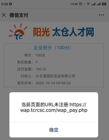 关于<a href='/dwxx_6648.html' target='_blank'>太仓港国际货运有限公司</a>问题反馈的积分奖励公告