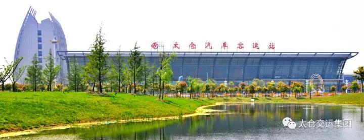 乐虎手机官网交运集团成功举行第二届乐虎手机官网市职业技能大赛驾驶项目比赛