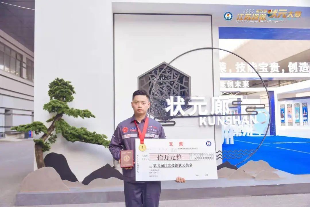 """乐虎手机官网选手荣获""""江苏技能状元""""!!"""
