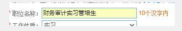 关于<a href='/dwxx_12620.html' target='_blank'>天衡会计师事务所(特殊普通合伙)苏州安信分所</a>问题反馈的积分奖励公告