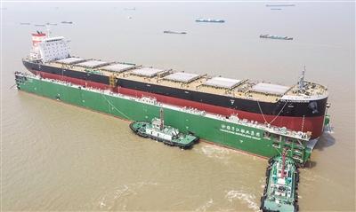 扬子三井造船第16艘货轮下水