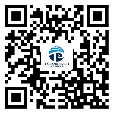 太倉市産業招商發展有限公司2021年引進科技及産業招商人才公告